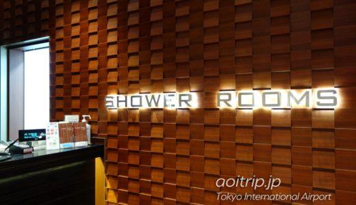 羽田空港国際線のTIATシャワールーム