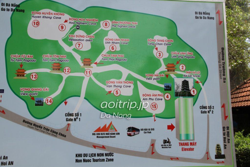 五行山 マップ