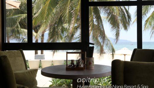 ハイアット リージェンシー ダナン リゾート&スパ宿泊記|Hyatt Regency Da Nang Resort & Spa