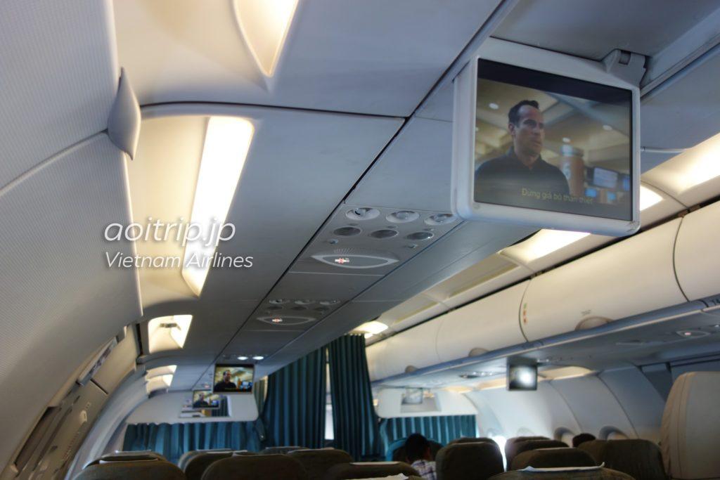 ベトナム航空 モニター