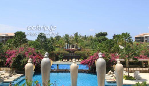 ムリア リゾート バリ宿泊記|Mulia Resort
