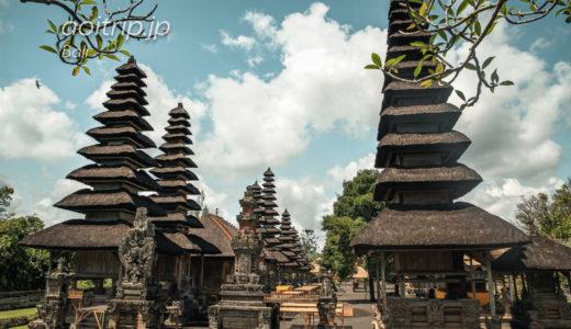 タマン アユン寺院|Pura Taman Ayun, Bali