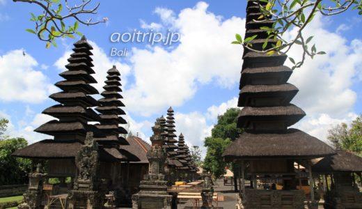 タマン アユン寺院|Pura Taman Ayun