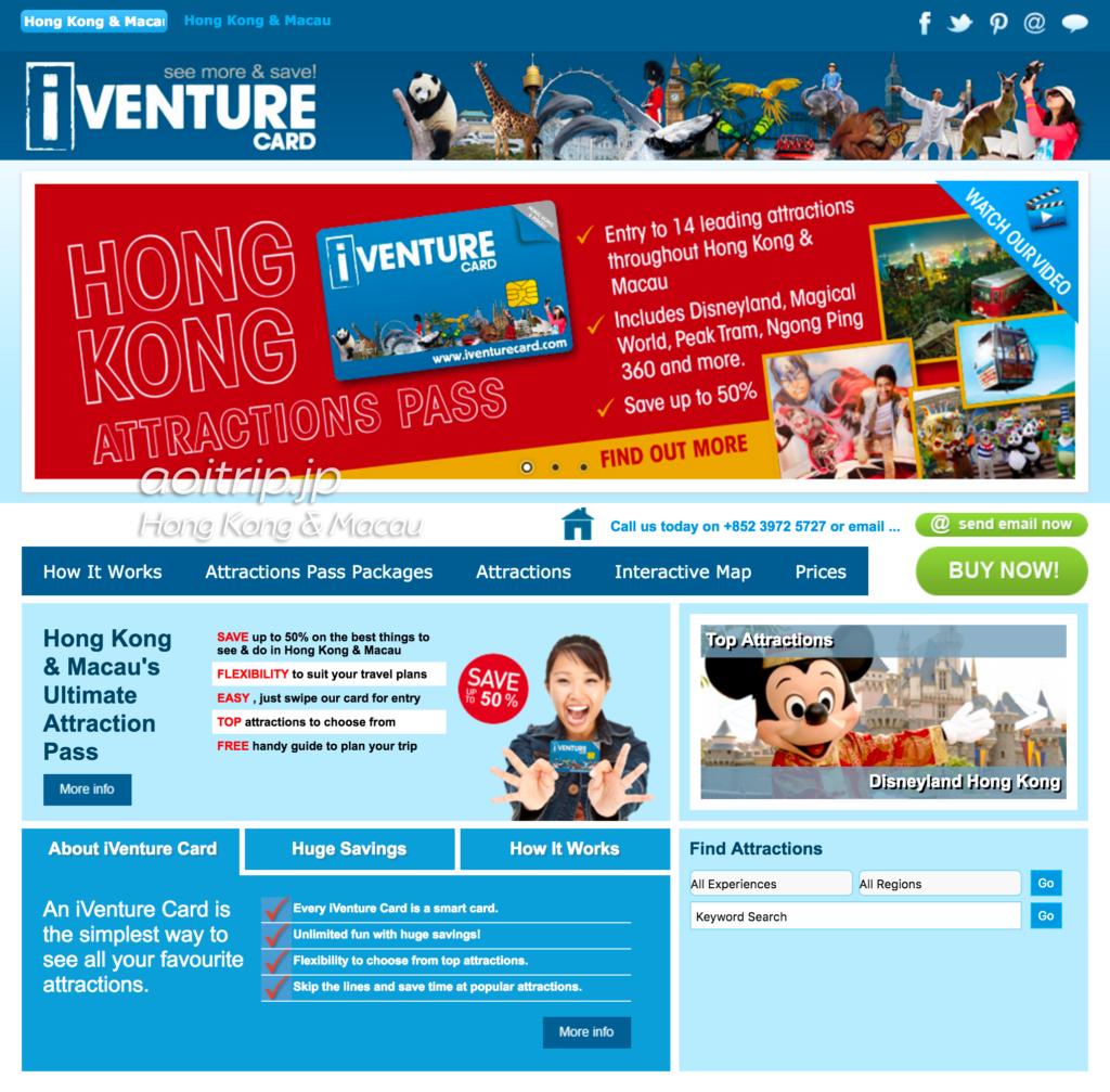 hong_kong_macau_attractions_pass_01c