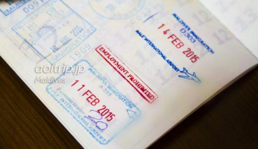 パスポートのスタンプ 世界各国のコレクション