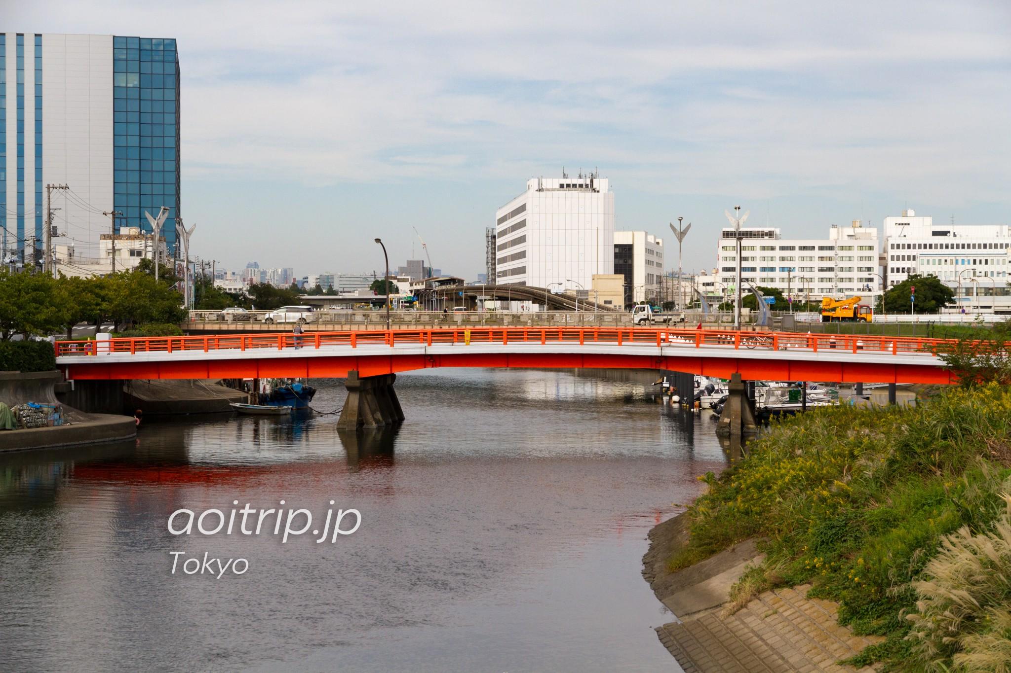 羽田 稲荷橋