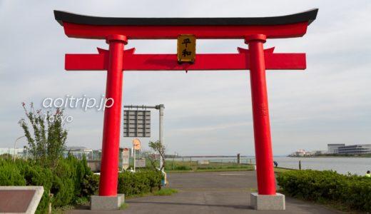 羽田の大鳥居|Haneda Otorii