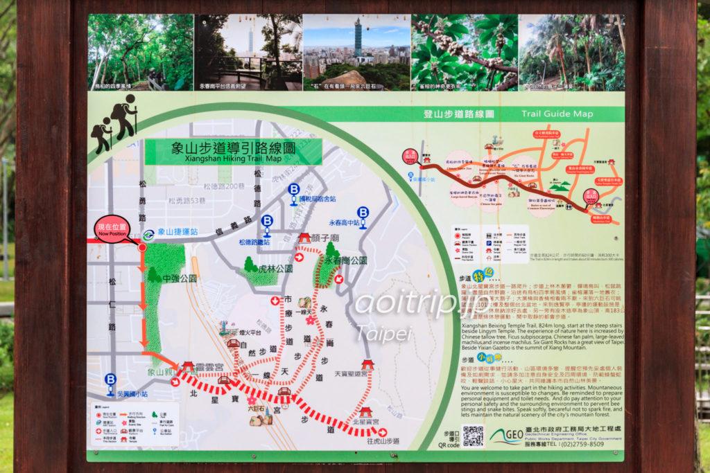 象山のアクセスマップ