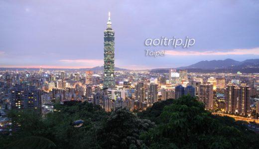 台北 象山自然歩道のノスタルジックな夜景|Elephant Mountain
