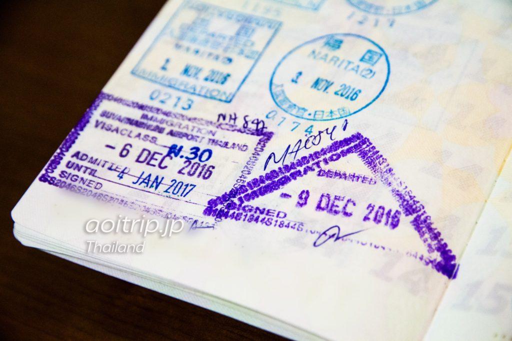 タイ パスポート 出入国スタンプ