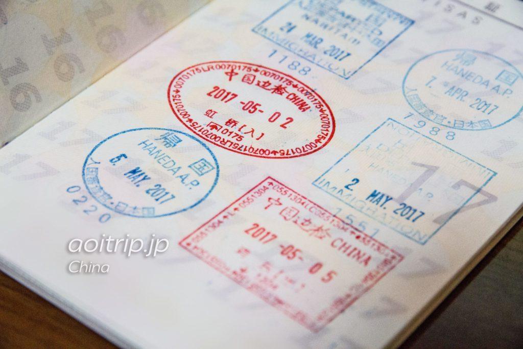 中国のパスポートスタンプ
