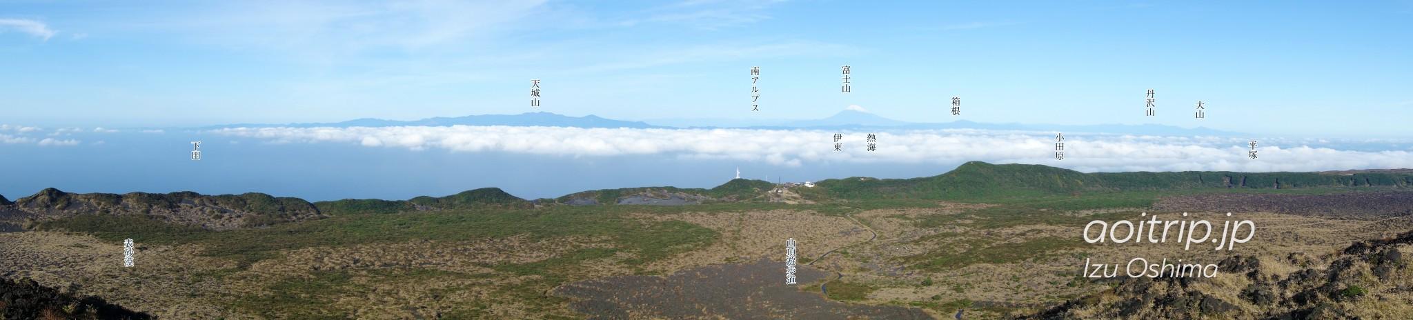 伊豆大島 三原山からのパノラマ写真
