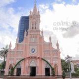 ダナン大聖堂の外観
