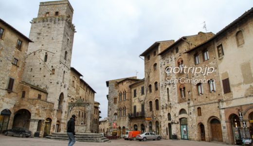 サンジミニャーノ 世界遺産の塔の街(イタリア)
