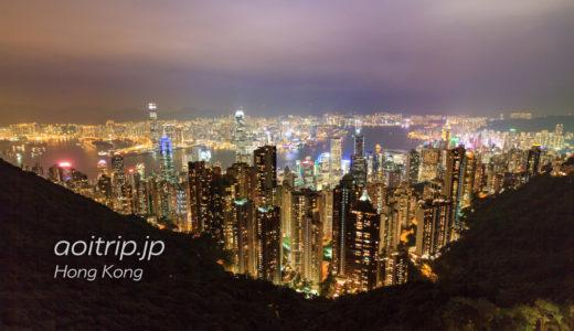 香港 ヴィクトリアピーク|Victoria Peak
