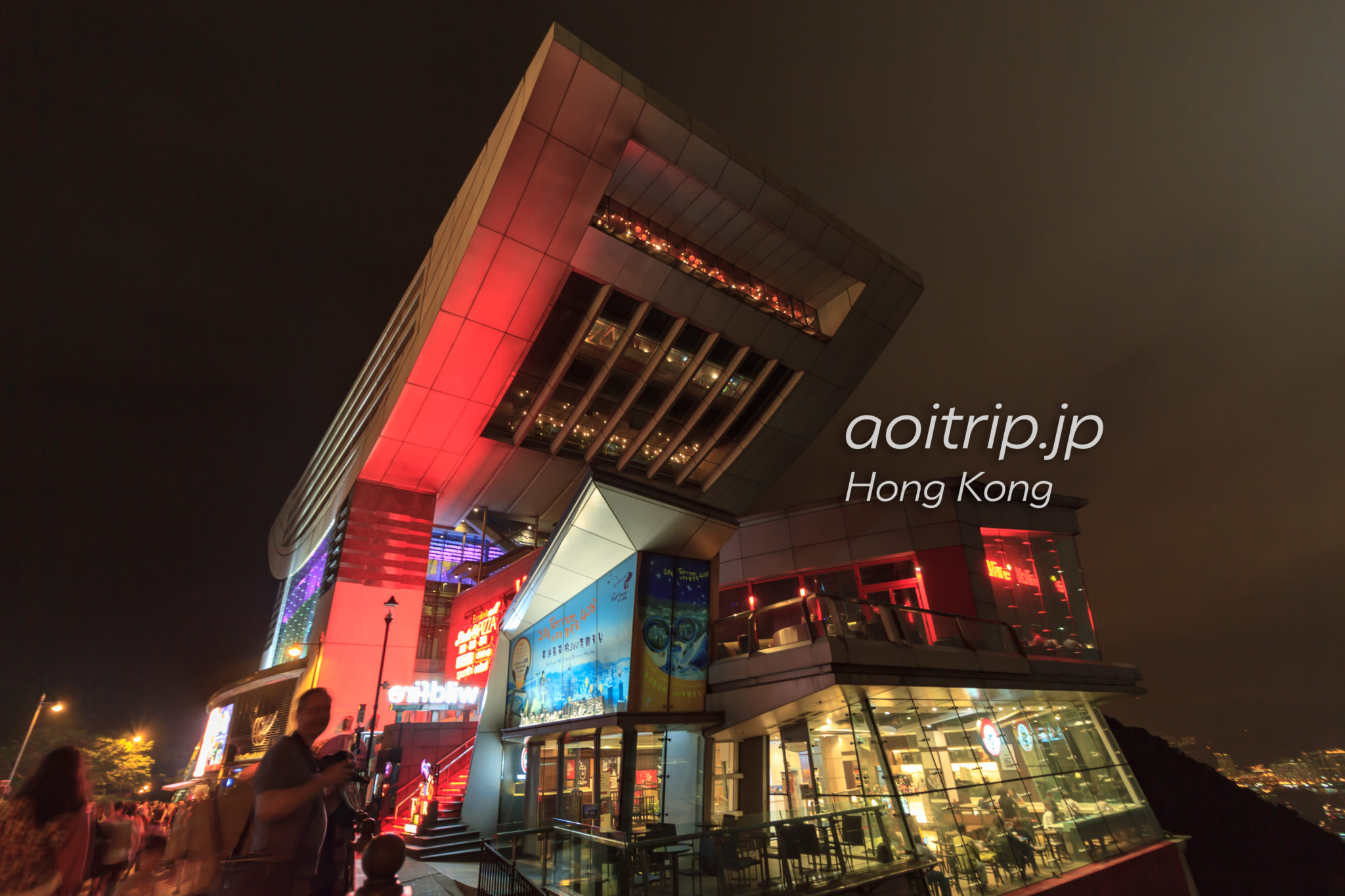 香港 ピークタワー