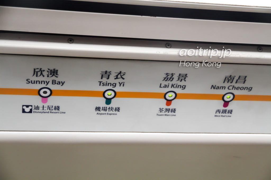 香港ディズニーランド 行き方