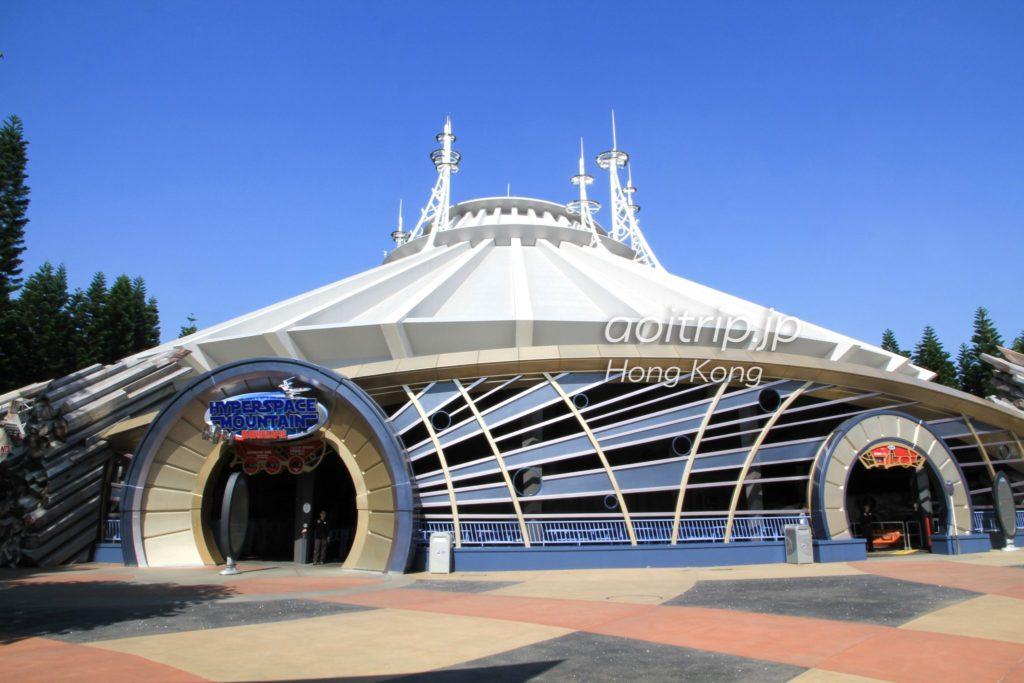 香港ディズニーランド ハイパースペースマウンテン