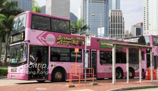 人力車観光バス(香港のオープントップバス)