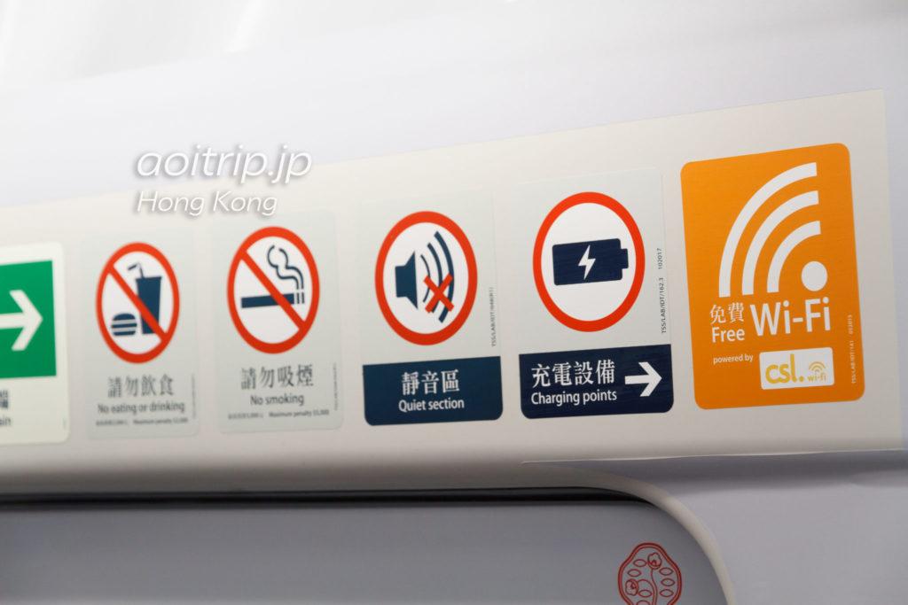 香港エアポートエクスプレスはWiFi無料