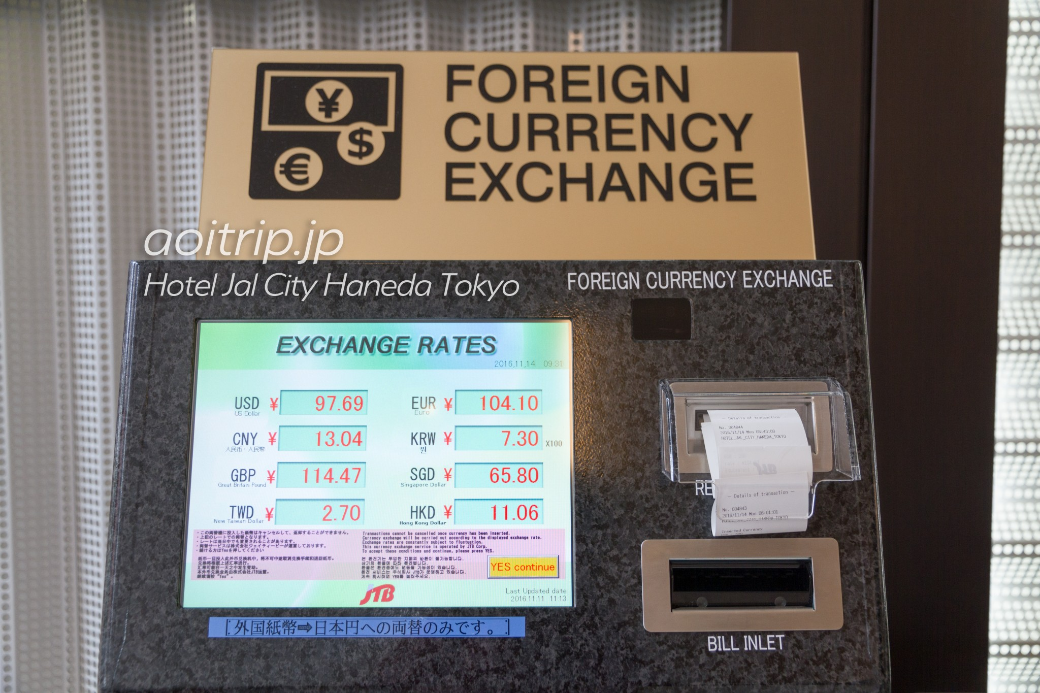 jalcityhaneda foreign currency exchange