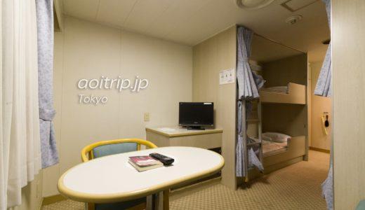 東京から伊豆大島までのフェリー乗船記(さるびあ丸)