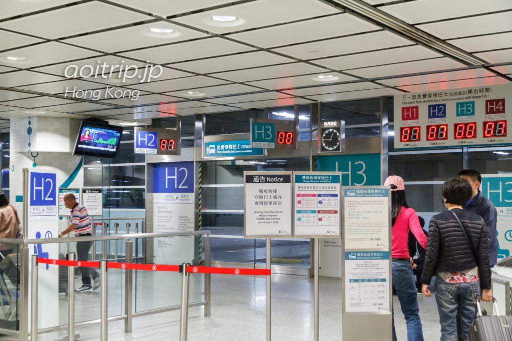 香港駅のシャトルバス乗り場