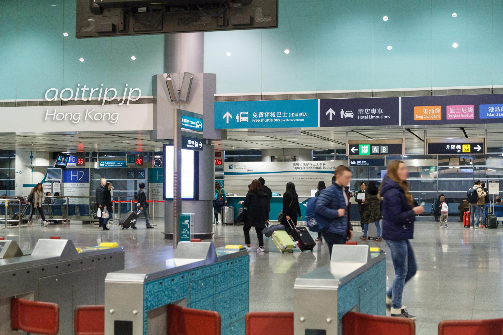 香港駅からエアポートエクスプレスシャトルバス乗り場の行き方