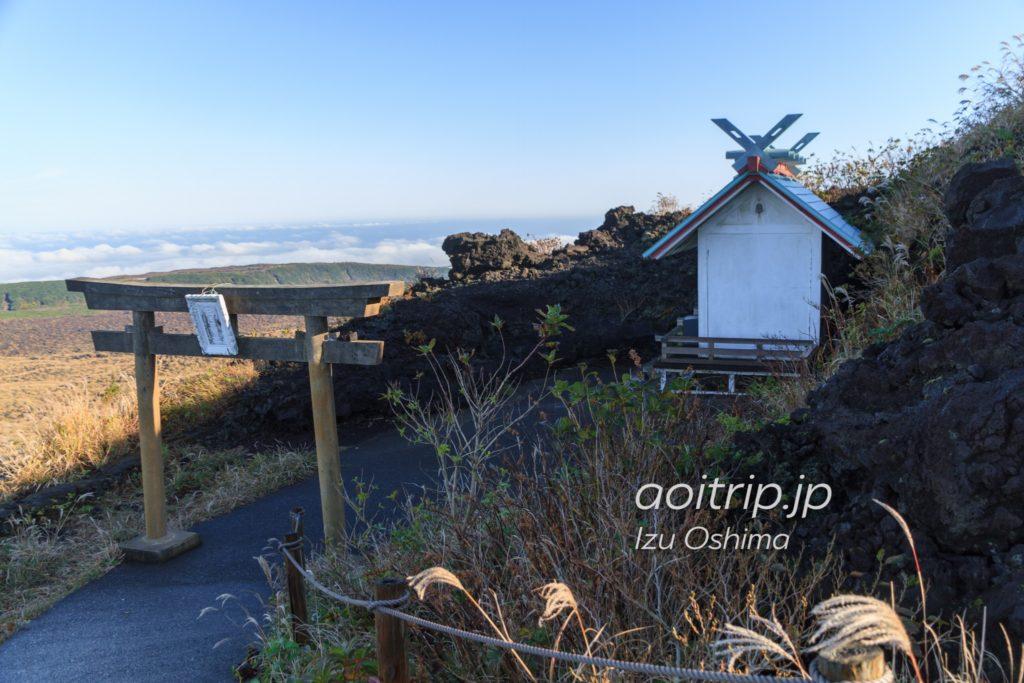 伊豆大島の三原神社