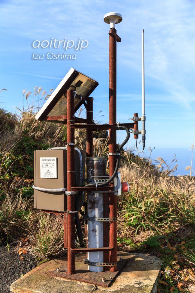 火山観測機器