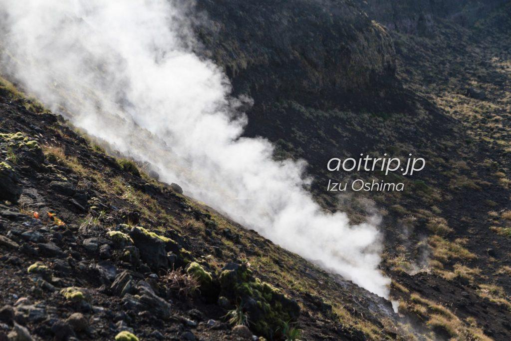三原山 噴煙