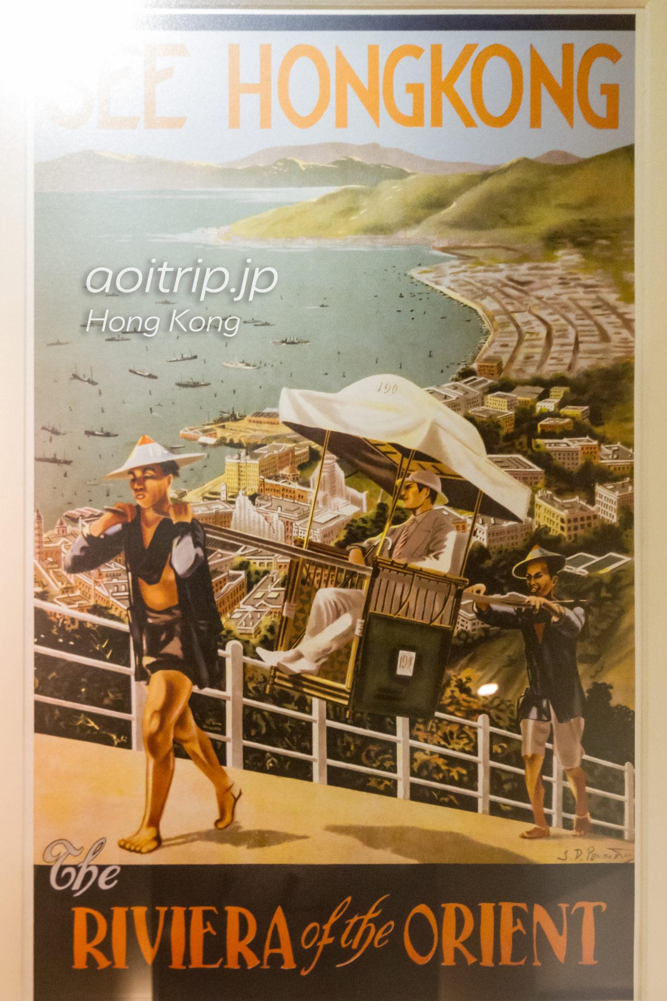 香港ピークトラムのポスター