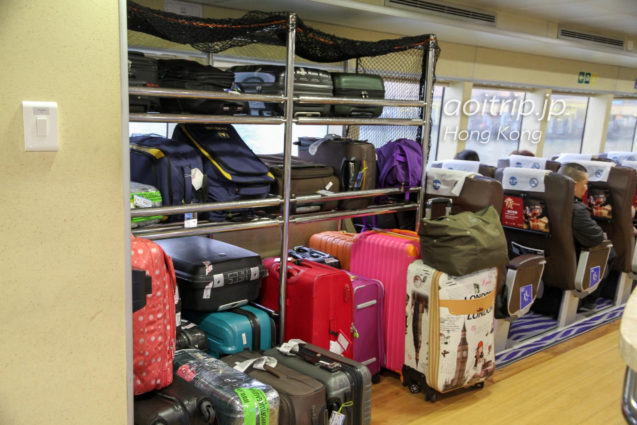 マカオ行きフェリー スーツケース置き場