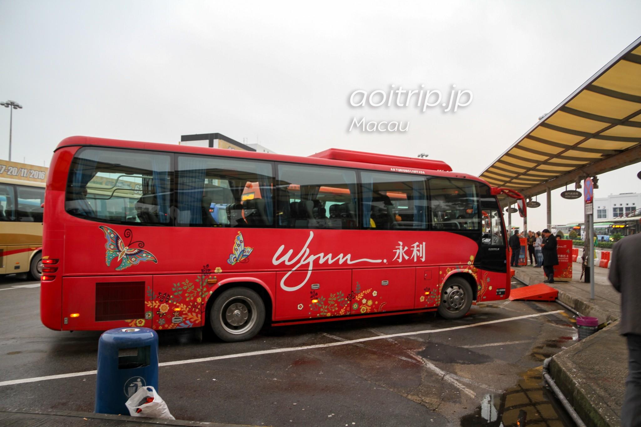 マカオ永利(ウィン)のシャトルバス