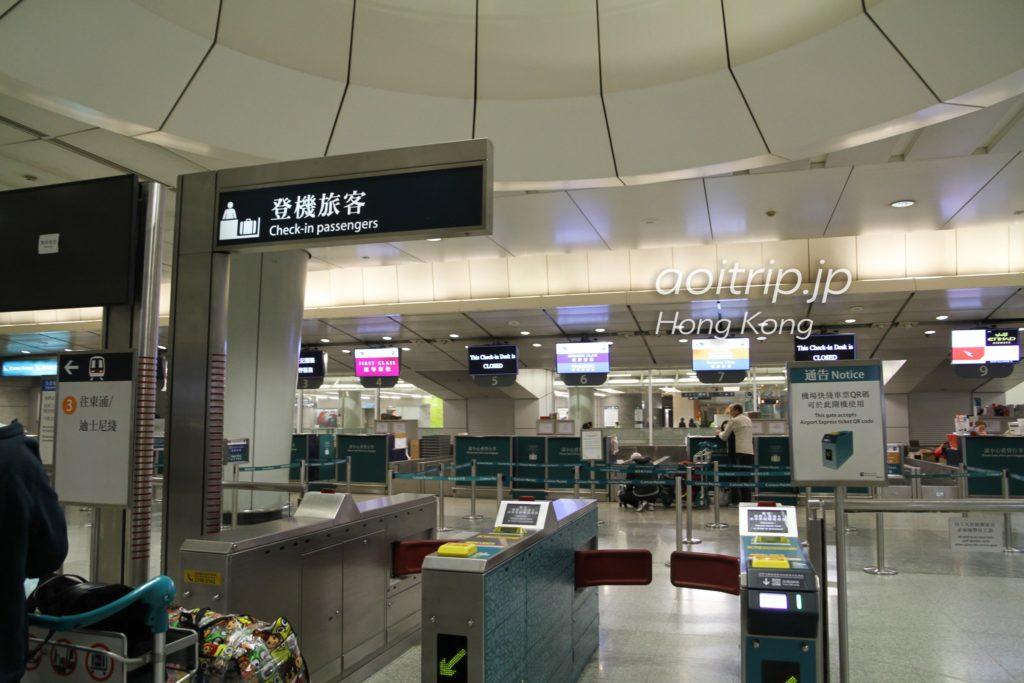 香港 インタウンチェックイン