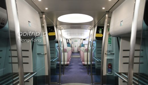 香港エアポートエクスプレスとシャトルバスの乗り方まとめ