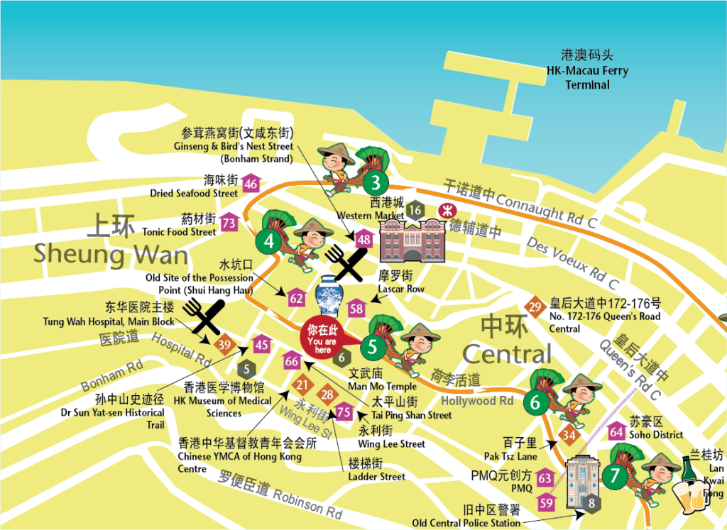 rickshaw_stop_map02