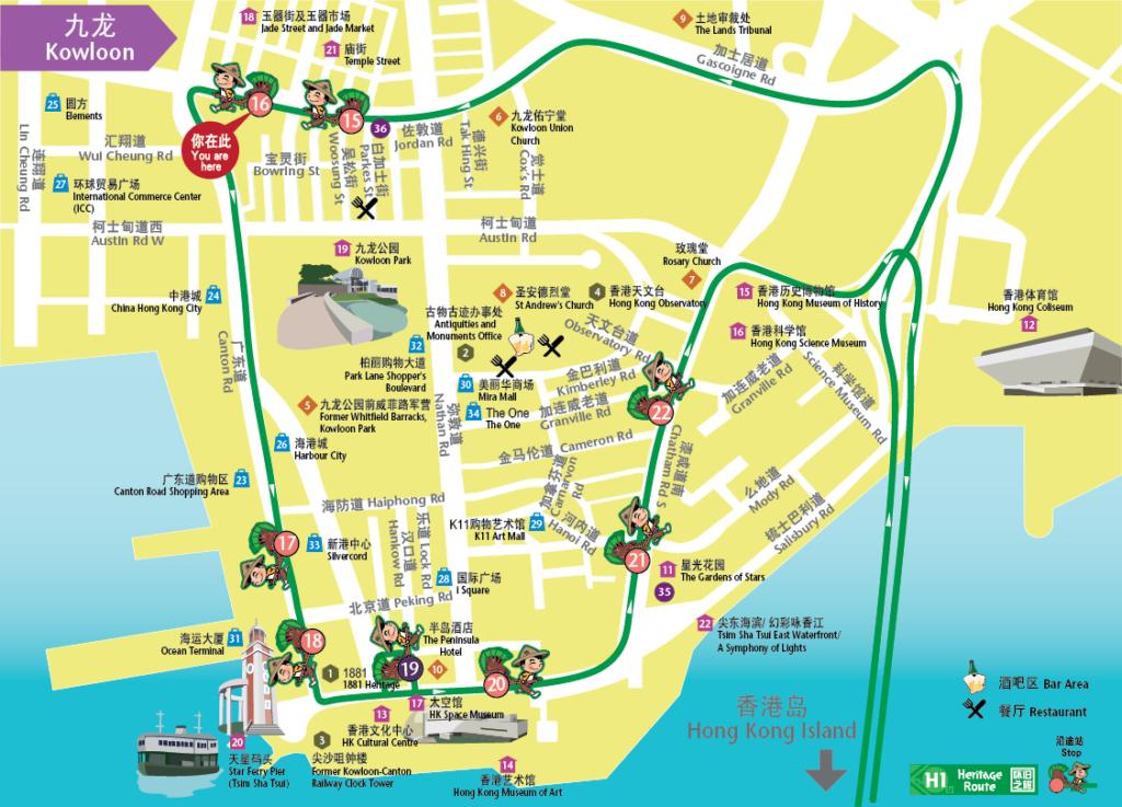 rickshaw_stop_map04