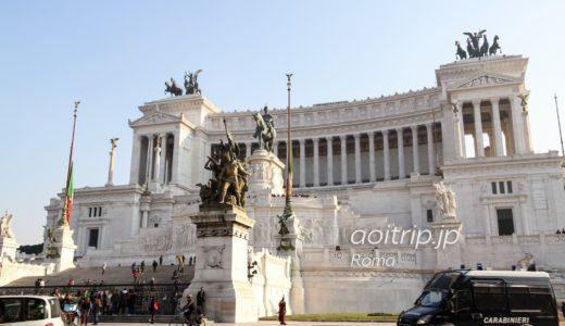 ヴィットーリオ エマヌエーレ2世記念堂(イタリア ローマ)