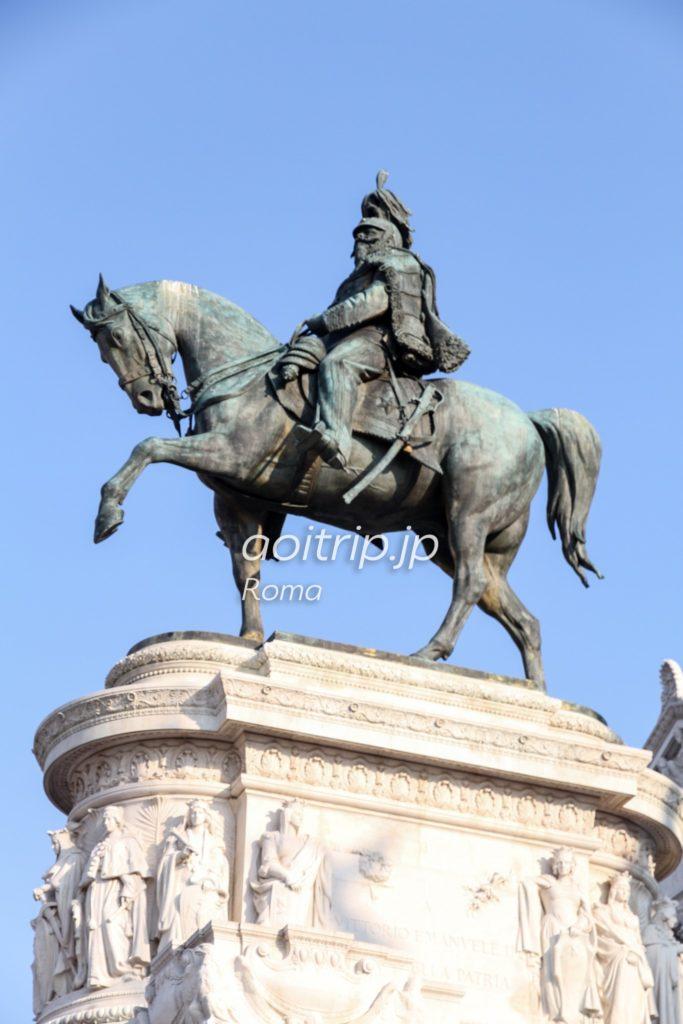 ヴィットーリオエマヌエーレ2世