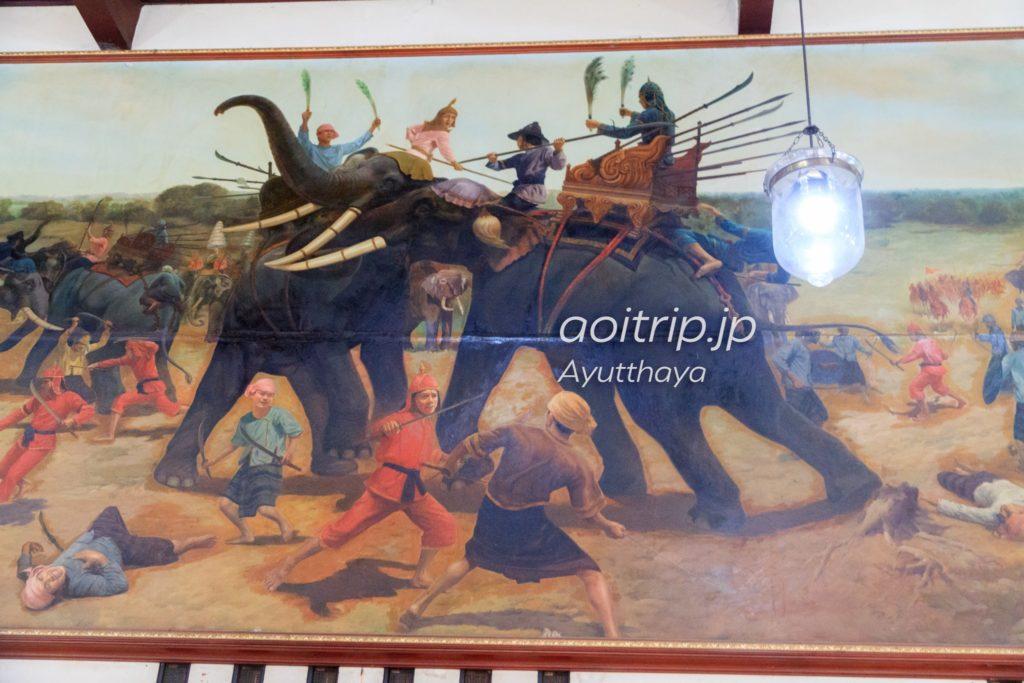 ナレースワン王とビルマ王子(ノーンサーラーイの戦い)