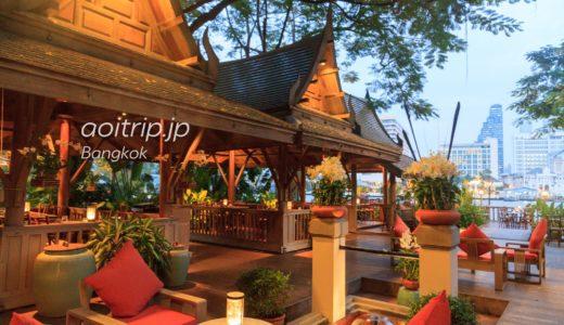 ティプタラ バンコク(ザ ペニンシュラ バンコクのタイ料理レストラン)