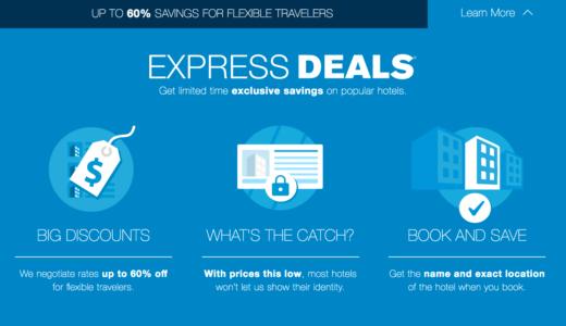 Priceline.com(プライスライン)のExpress Dealsでホテル格安予約