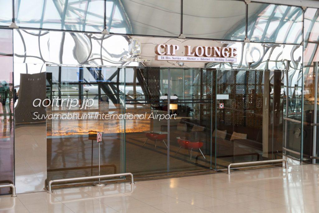 スワンナプーム国際空港 CIPラウンジの入口