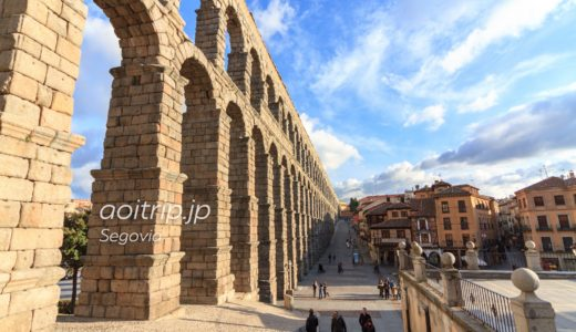 セゴビアの水道橋|Acueducto de Segovia