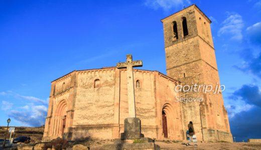 ラ ベラ クルス教会(セゴビア)|Iglesia de la Vera Cruz
