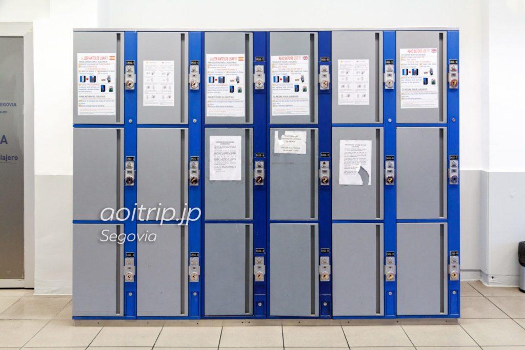 セゴビア バスターミナルのコインロッカー