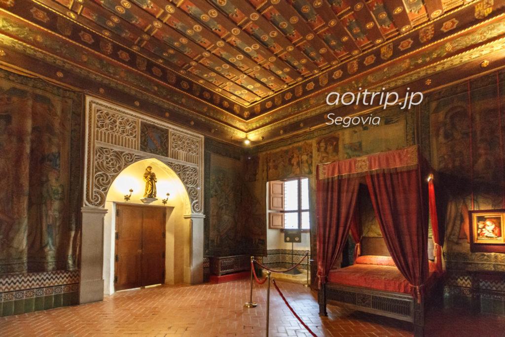 セゴビアのアルカサル 王の寝室