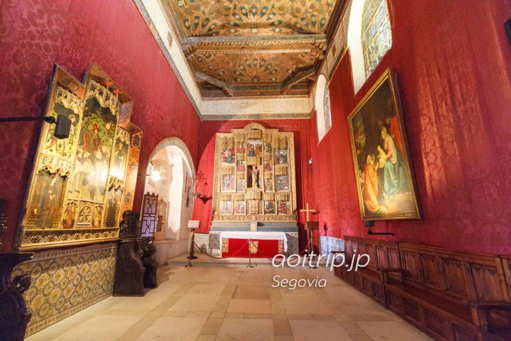 セゴビアのアルカサル 礼拝堂