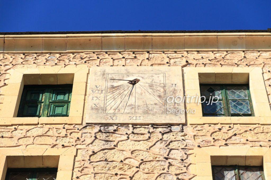 セゴビアのアルカサル 時計のパティオ